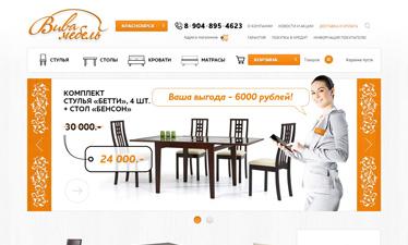 Сайт Вива мебель