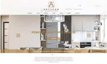 Сайт строительной компании «Антураж»