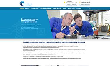 Сайт УЦ «Электросвязь»