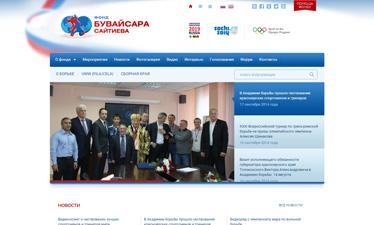 Сайт Фонда Бувайсара Сайтиева