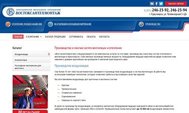 Сайт компании ООО АгроЛидер