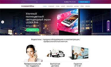 Сайт компании Комплексные решения